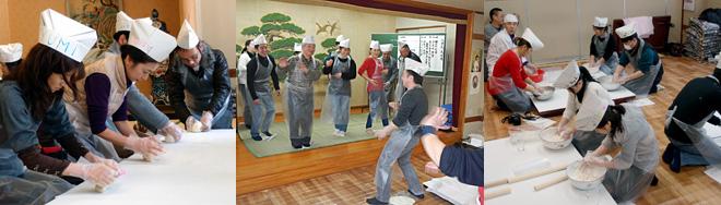 踊るほうとう学校授業風景
